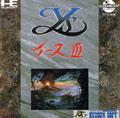 Ys III - Hudson Soft
