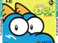 Monbit - Hudson Soft