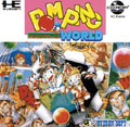Pomping World (Sun Fade) - Hudson Soft