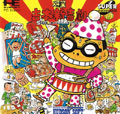 Bakushou Yoshimoto No Shinkigeki (New) - Hudson Soft