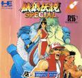 Fatal Fury Special - Hudson Soft