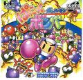 Panic Bomber - Hudson Soft