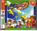 Netto Golf (New) - Sega