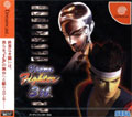 Virtua Fighter 3tb (New) - Sega
