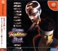 Virtua Fighter 3tb (New) - Sega