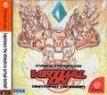 Virtual On (New) - Sega