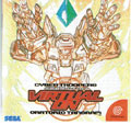Virtual On - Sega
