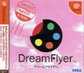 Dream Flyer (New) - Sega