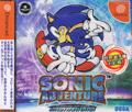Sonic Adventure International - Sega