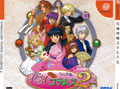 Hanagumi Taisen Columns 2 - Sega