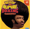 Ready 2 Rumble Boxing (New) - Sega