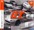 Sega GT Homologation Special (New) - Sega