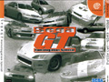 Sega GT Homologation Special - Sega