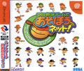 Lets Play Professional Baseball Net (New) - Sega