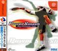 Power Smash - Sega