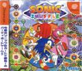 Sonic Shuffle (New) - Sega