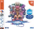Phantasy Star Online (New) - Sega (Sonic Team)