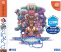 Phantasy Star Online - Sega (Sonic Team)