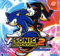 Sonic Adventure 2 - Sega