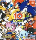 Sonic Adventure 2 Birthday Pack - Sega