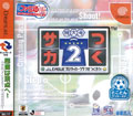 Lets Make J League Club 2 (New) - Sega