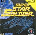Super Star Soldier - Hudson Soft