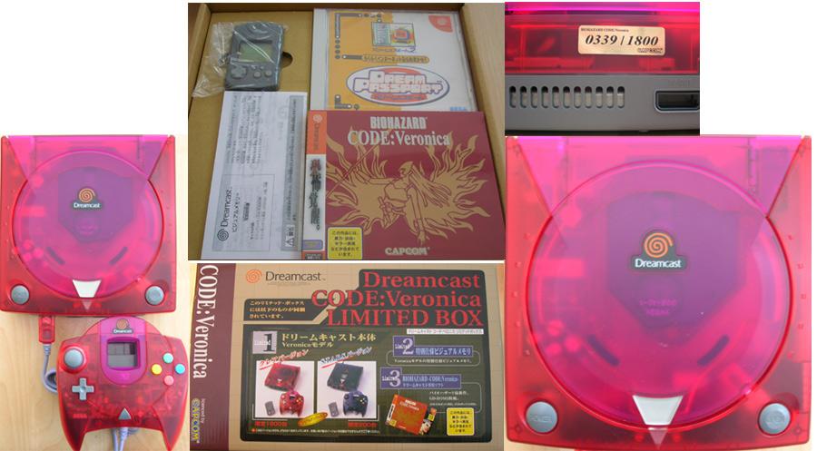 [RECH] console dreamcast biohazard code veronica rouge 1800 ex Hkt6600shots