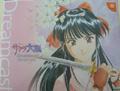 Japanese Dreamcast Console Sakura Wars title=