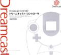 Dreamcast Controller (Unboxed) - Sega