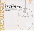 Dreamcast Mouse - Sega