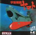 Space Cruiser Yamato - Human