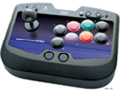 Fighting Stick 2 (New) - Hori