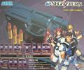 Sega Saturn Gun Controller Arcade Model - Sega