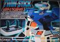 Sega Saturn Twin Stick (New) Plus Virtual On - Sega
