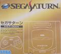 Japanese Sega Saturn Console - Sega