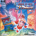 Legend of Hero Tonma - Irem