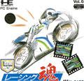 Racing Spirit (New) - Irem