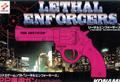 Lethal Enforcers Spare Gun (New) - Konami