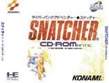 Snatcher - Konami
