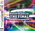 Beatmania The Final Original Soundtrack (New) - Konami