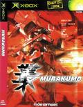Murakumo  - From Software