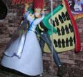 Lupin Figure Series Lupin - Banpresto