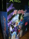 Shin Megami Tensei Nine Deluxe Pack - Atlus