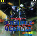 Black Hole Assault - Micronet