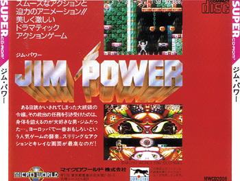 Jim Power from Micro World on PC Engine Super CD ROM