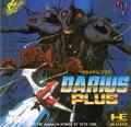 Darius Plus - NEC Avenue