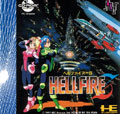 Hellfire S - NEC Avenue