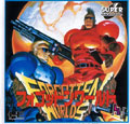 Forgotten Worlds - Capcom