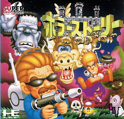 Horror Story from NEC Avenue - PC Engine Super CD ROM