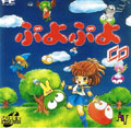 Puyo Puyo CD - NEC Avenue
